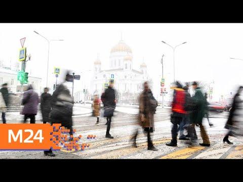 Атмосферное давление в Москве может упасть до рекордно низких значений - Москва 24