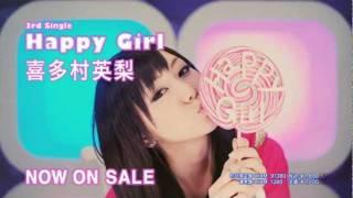 喜多村英梨 - Happy Girl