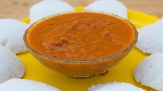 thakali chutny | tomato chutney | Recipe | side dish