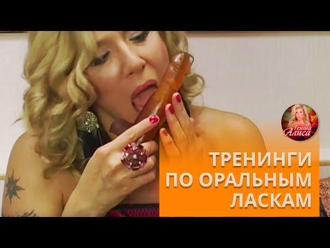 Порно приколы. Смотреть смешное видео онлайн
