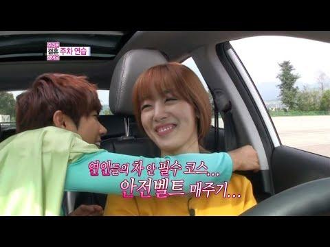 We Got Married, Kwang-hee, Sun-hwa(7) #03, 광희-한선화(7) 20121027