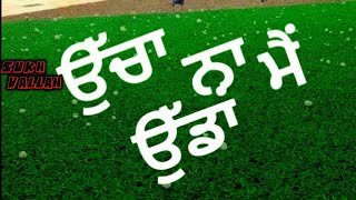 Dharmik Status Punjabi New Dharmik Punjabi Video Status WhatsApp Status Dateya.........