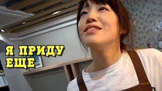 Японка очаровала меня своей булочкой. Уютный Киото и дома из мусора