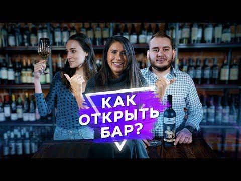 """Евгения Качалова: """"Винный базар"""" и женский взгляд на бизнес. Сколько платят сомелье? Розыгрыш вина"""