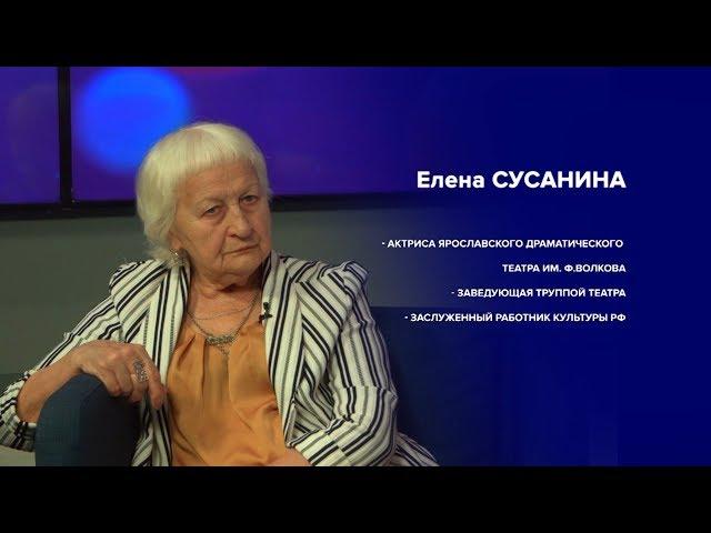 Национальный аспект. Елена Сусанина