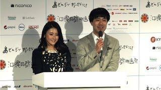 東京・吉本興業東京本部で行われた『第6回沖縄国際映画祭』のイベントに...