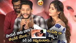 Hero Tejus Bold And Funny Comments On Payal Rajput || RDX Love Trailer Launch || Life Andhra Tv