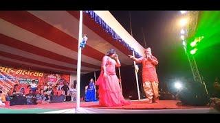 गोलू राजा स्टेज प्रोग्राम Golu Raja stage program