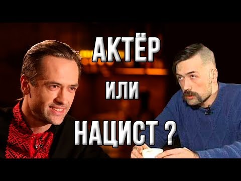 Скандальное интервью российского