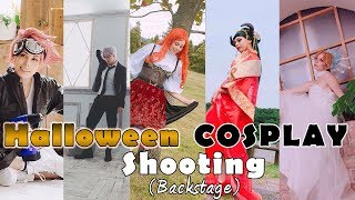 Halloween Cosplay Shooting