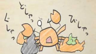日本おもしろ昔話 第5話 【さるかに合戦】 高画質