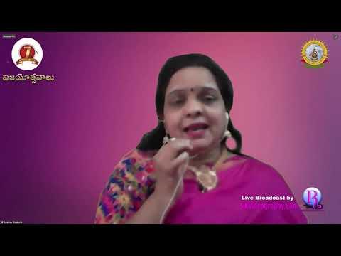 7వ ప్రపంచ తెలుగు సాహితీ సదస్సు - విజయోత్సవాలు