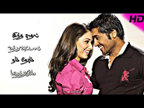 Tamil surya love whatsapp status video HD - YouTube