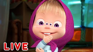 🔴 LIVE STREAM 🎬 Masha and the Bear 👶 Episodes for kids and their parents 👨‍👩‍👧‍👧💥