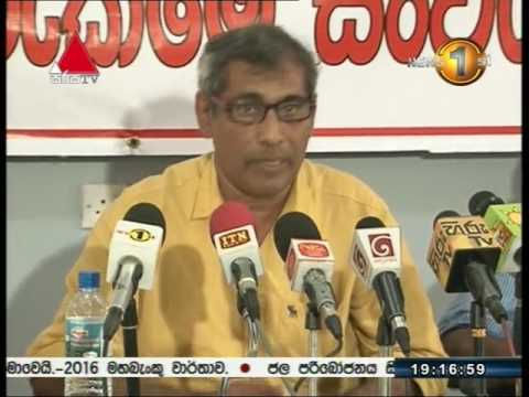 News1st Sinhala Prime Time, Friday, May 2017, 7PM (05-05-2017)