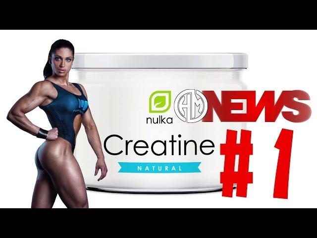 NULKA ® / Сreatine natural - описание, применение, результат. Часть первая.