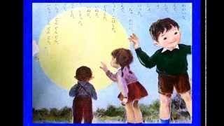 童謡 / 十五夜お月さん {童謡歌手  浮島康子さん}