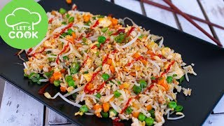 REZEPT: Gebratener Reis mit Gemüse   Wie beim Asiaten