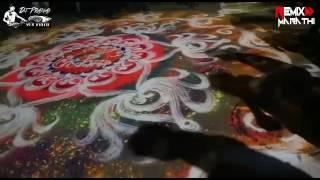 Ganpati bappa DJ  song naman
