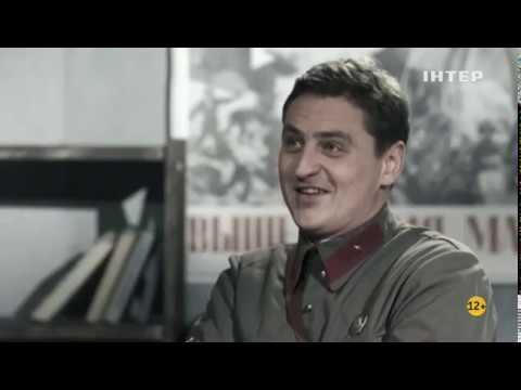 сериал Добровольцы 13 серия ( НКВД арестовывают инженеров в годы Великой Отечественной Войны )