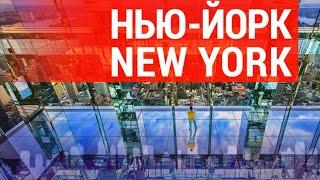 Кофе с Уолл-стрит, манхэттенский мусор | НЬЮ-ЙОРК, NEW YORK