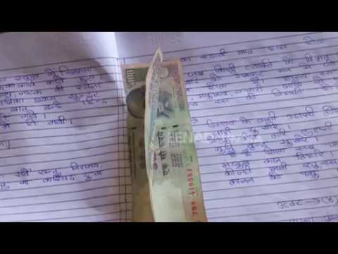 Watch Students write poems, prayers in the UP Board exams