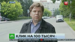 видео Разработка интернет магазинов в Екатеринбурге