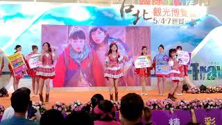 http://tochiotome25.com/ https://twitter.com/tochiotome25 TTE台北旅...