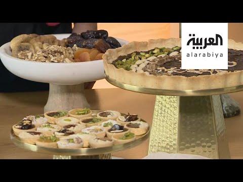 صباح العربية | حلويات غربية بنكهات عربية للعيد  - نشر قبل 3 ساعة