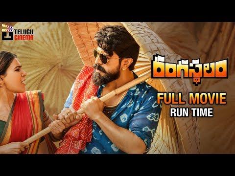 Rangasthalam picture come telugu movie full hd please