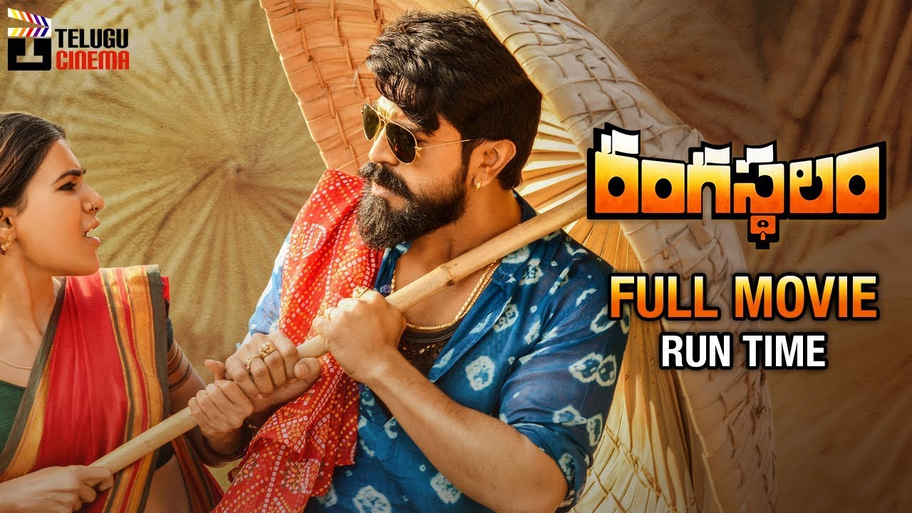 Rangasthalam picture full movie com download free online watch