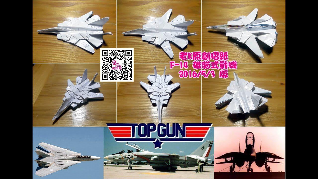 Top Gun | 720x1280