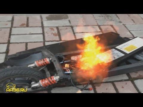 Как подготовить электросамокат к зиме, как хранить электросамокат.