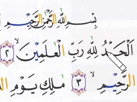 karoke-al-fatihah-untuk-pemula-enak-dan-menyenangkan--arirkm/-ari-tajwid-