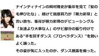 峯岸 みなみ(みねぎし みなみ、1992年11月15日 - )は、日本のアイドル...