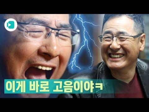 환갑에 아이돌이 된 전설의 '천둥호랑이 창법' 권인하를 만났다/비디오머그