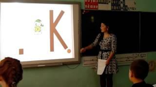 Фрагмент урока русского языка во  2 кл Валуева Н С