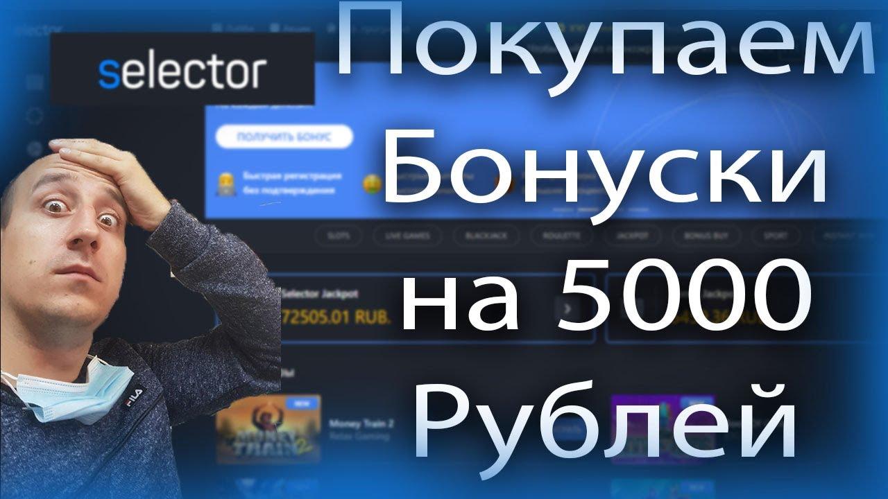 Вывел с Азино 888 20.000 рублей