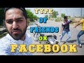Type of Friends on Facebook | || Sushant Maggu || Funny Videos 2017