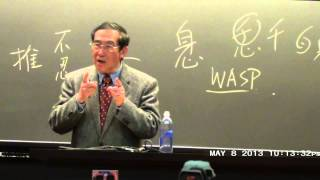 杜维明 文化中国的认同问题 Harvard CSSA Du Weiming Tu Wei-ming May 8, 2013, Part 2 of 2