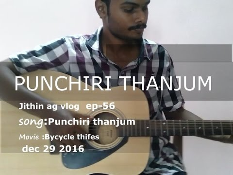 Jithin Ag Vlog56 Punchirithanjum3 Guitar Chords
