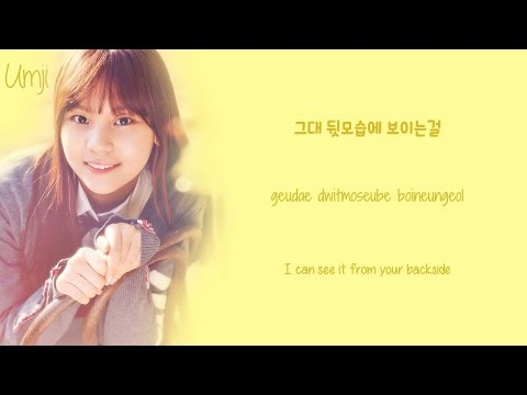 GFriend (여자친구) - Someday (그런 날엔) Han/Rom/Eng Color Coded Lyrics