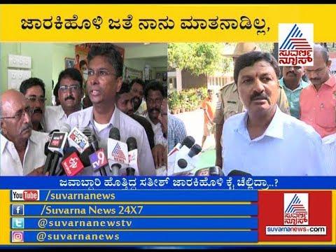 Satish Jarkiholi Express Helplessness To Pacify Miffed Ramesh