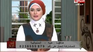 متصلة لطبيب نفسي: باخد حبوب منع الحمل عشان خايفة أخلف وحد يعاير ابني بيا