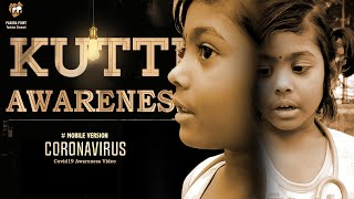 KUTTY AWARENESS | COVID19 | CORONA VIRUS | MOBILE VERSION | PAKODA POINT