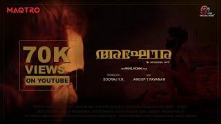Aghora അഘോര - Malayalam Short Film  Akhil Konni  Joii Music