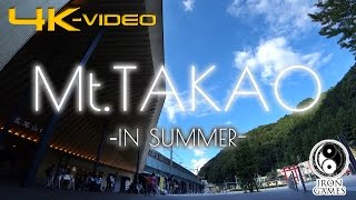 #1【4K動画】高尾山の夏:稲荷山コース・薬王院・ケーブルカー【癒しの美麗風景】