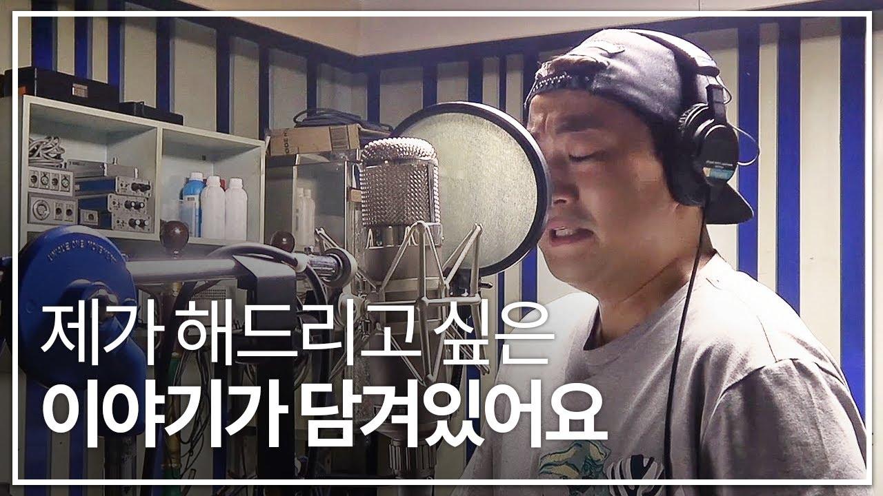 [Teaser] 김호중 - 살았소