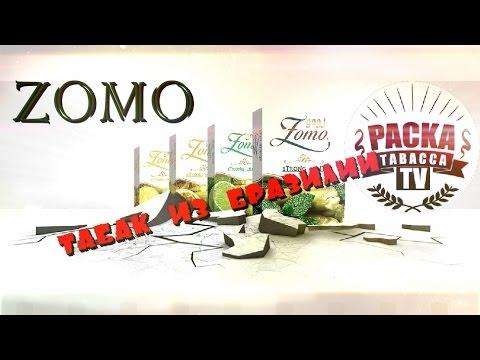 В нашем каталоге представлено более 10 видов табака для кальяна по невысоким ценам, начиная от 99 рублей за упаковку. Мы предлагаем вам: al fakher;; afzal;; adalya;; serbetli;; d mini;; fumari;; darkside;; starbuzz;; nakhla;; tangiers и другие. Найдено товаров: 13. Табак для кальяна al fakher 50г. Табак.