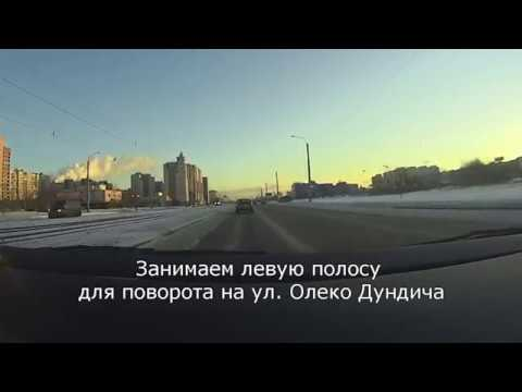 Как проехать до пункта приема ул. Олеко Дундича 36к1 - Ленремонт, Ленбагет, Добрые Вещи
